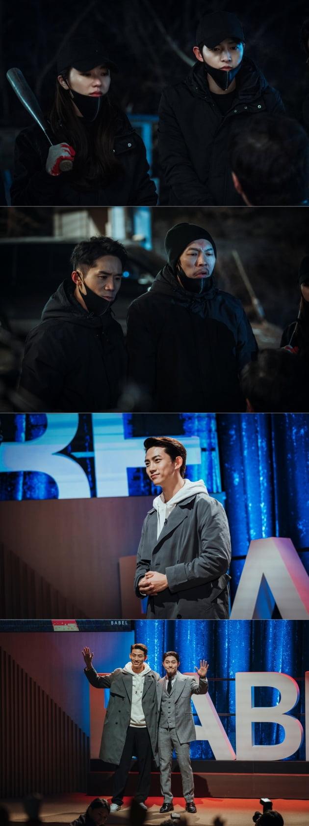 /사진=tvN 토일드라마 '빈센조' 스틸컷