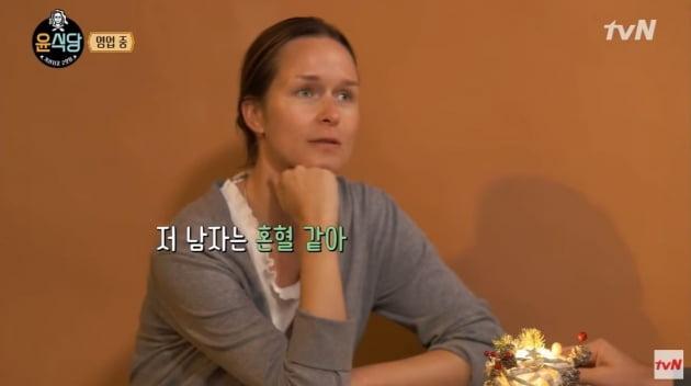 /사진=tvN 공식 유튜브 채널