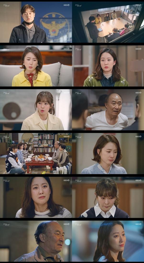 /사진 = KBS 2TV '오케이광자매' 방송화면 캡처