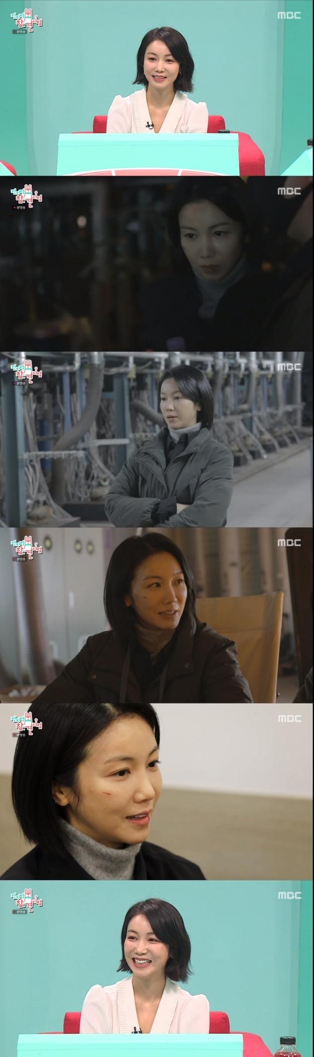 '전지적 참견 시점' / 사진 = MBC 영상 캡처