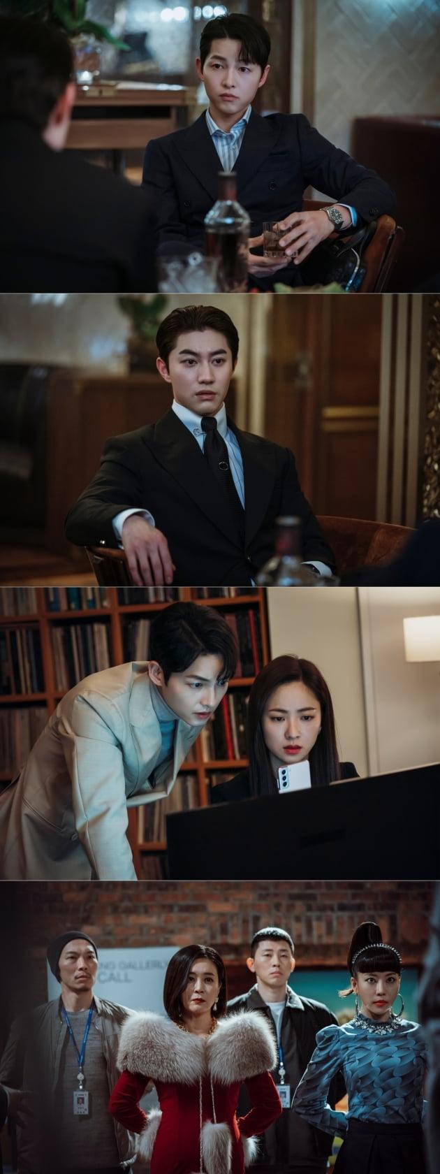 /사진 = tvN '빈센조'