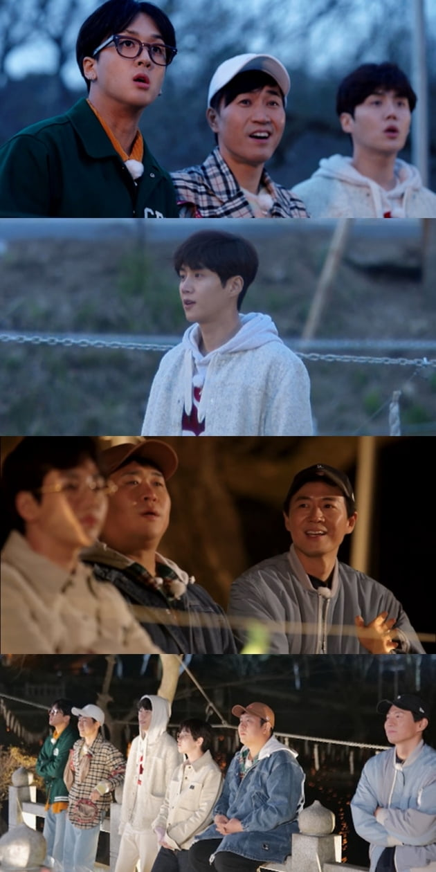 '1박2일 시즌4' / 사진 = KBS 제공