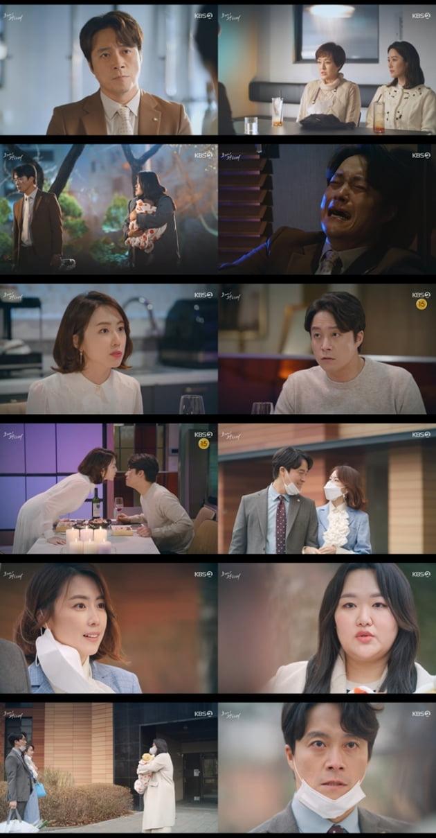 '오케이광자매' 8회/ 사진=KBS2 제공