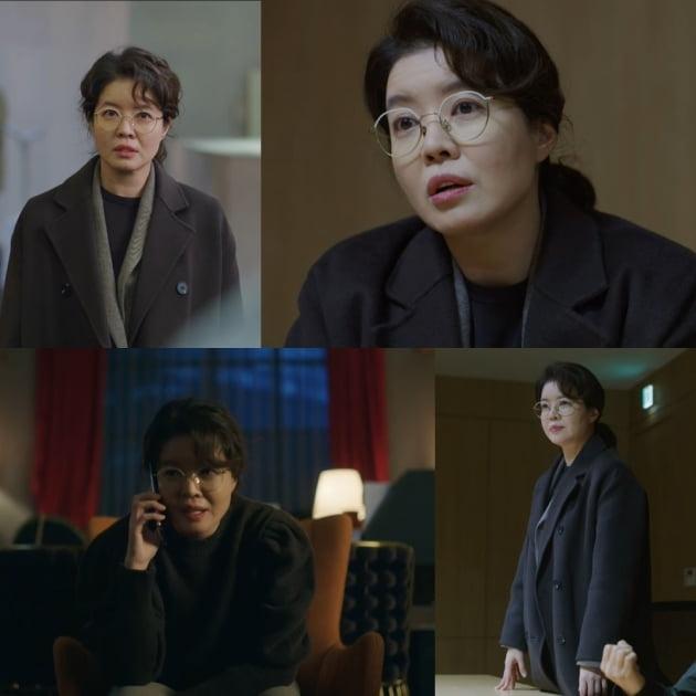 '빈센조' 김여진./ 사진제공=tvN