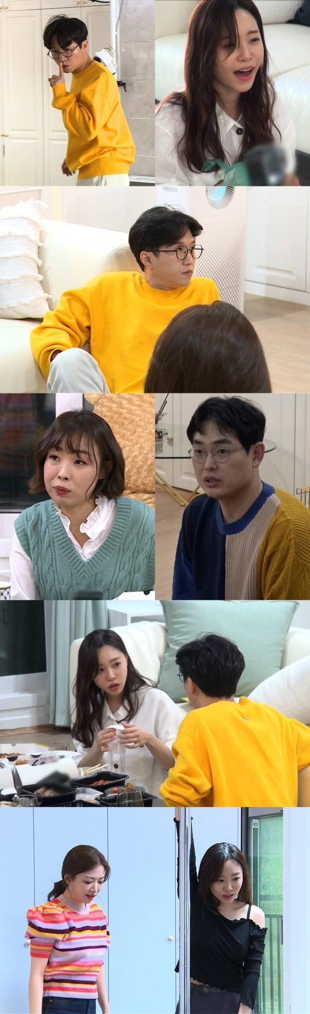 박성광·이솔이 부부가 절친한 박영진 부부, 오나미와 화기애애한 시간을 보냈다. / 사진제공=SBS