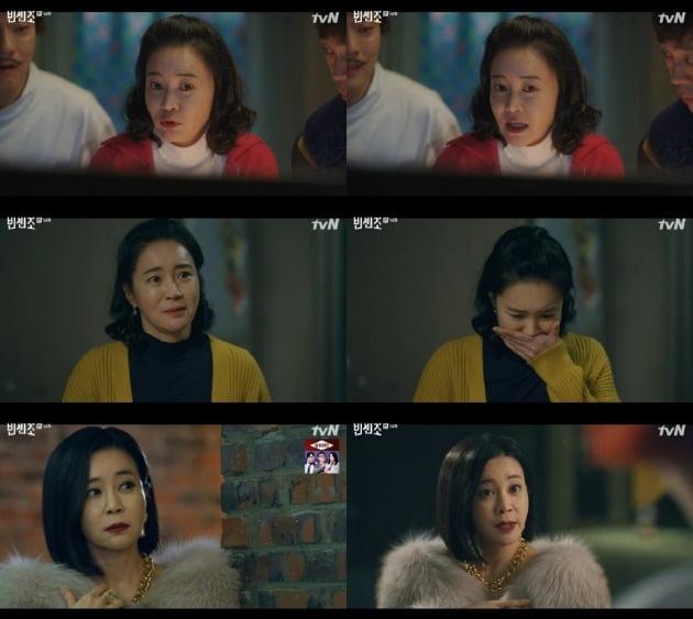 배우 이항나가 '빈센조'에서 신스틸러로 활약하고 있다. / 사진=tvN '빈센조 영상 캡처