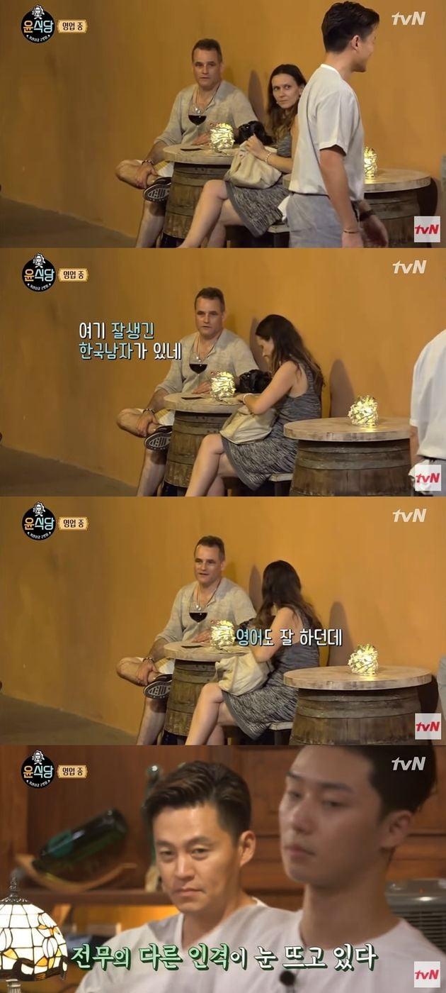 사진='윤식당2' 방송화면