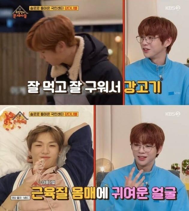 사진=KBS2 '옥탑방의 문제아들' 방송 화면.