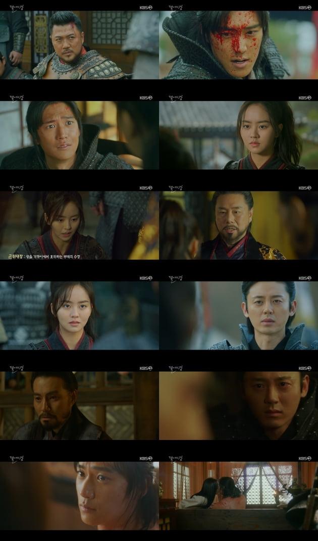 '달이 뜨는 강' 16회/ 사진=KBS2 제공