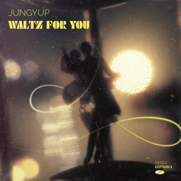 가수 정엽 'Waltz For You' 재킷 /사진 = 롱플레이 뮤직