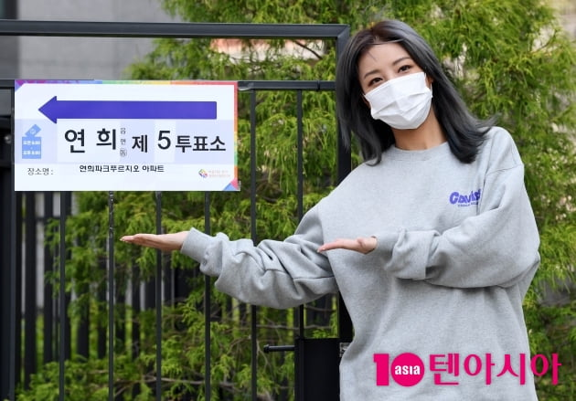 [TEN 포토] 유빈 '꼭 투표 해주세요'(재보궐선거)
