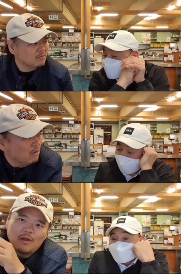 최승경 이봉주 / 사진 = 최승경 유튜브 영상 캡처