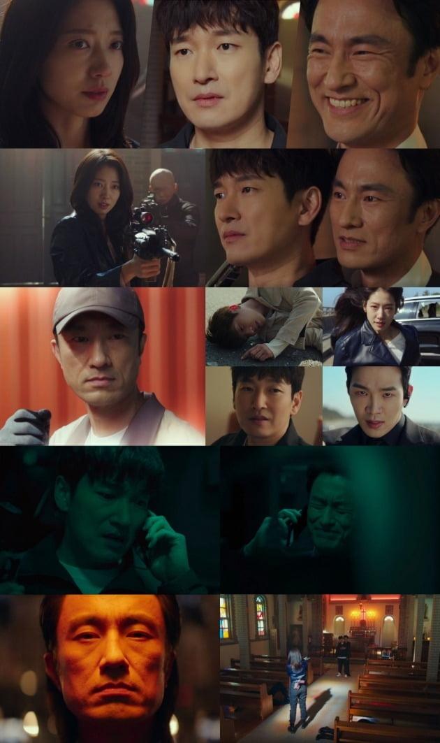'시지프스' 방송 화면/사진제공=JTBC
