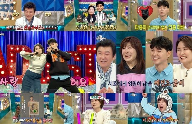 '라디오스타' 715회/ 사진=MBC 제공