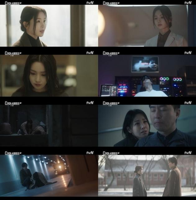 '더 페어' 남규리 / 사진 = tvN 영상 캡처