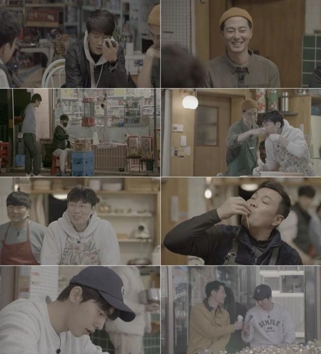 '어쩌다 사장' 스틸 / 사진제공=tvN