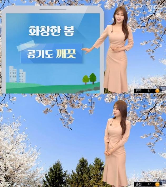 박하명 기상캐스터 / 사진 = MBC 영상 캡처