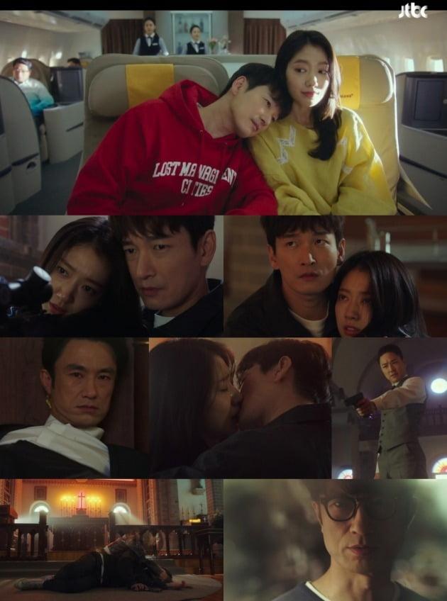 '시지프스' 방송 화면./사진제공=JTBC