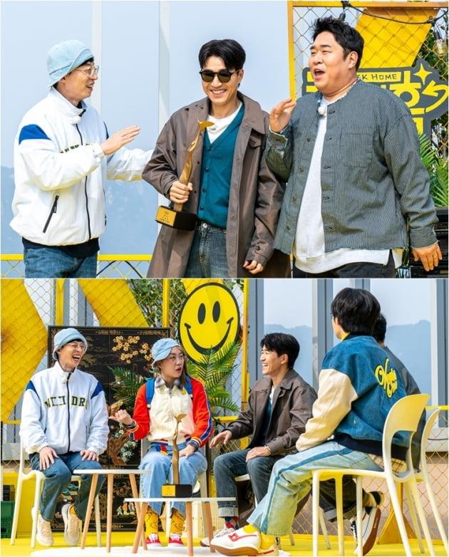 '컴백홈' 예고/ 사진=KBS2 제공