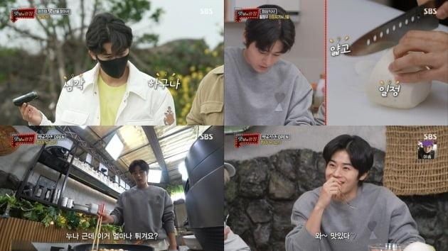 사진=SBS '맛남의 광장' 김동준