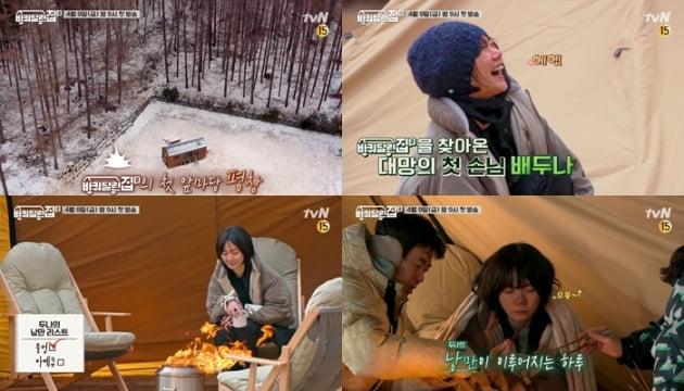 '바퀴달린집2 예고/ 사진=tvN 제공