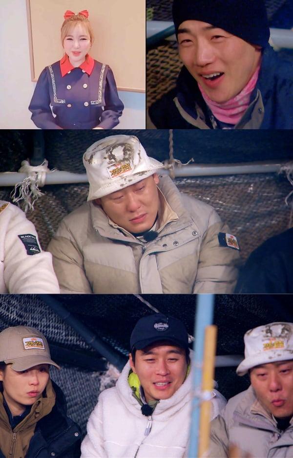 '정글의 법칙' 생존의 달인 예고/ 사진=SBS 제공