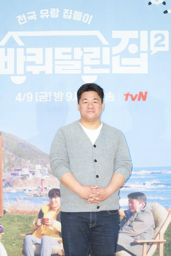 강궁 PD가 9일 오후 온라인 생중계된 tvN 새 예능프로그램 '바퀴 달린 집2' 제작발표회에 참석했다. /사진제공=tvN