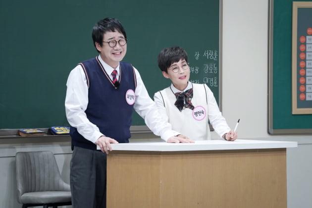 '아는형님' 275회/ 사진=JTBC 제공
