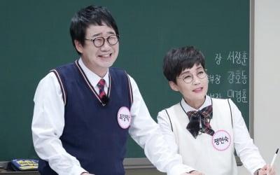 """""""부부싸움 콘셉트냐"""" 최양락♥팽현숙 반응"""