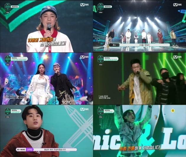 '고등래퍼4' / 사진 = Mnet 영상 캡처