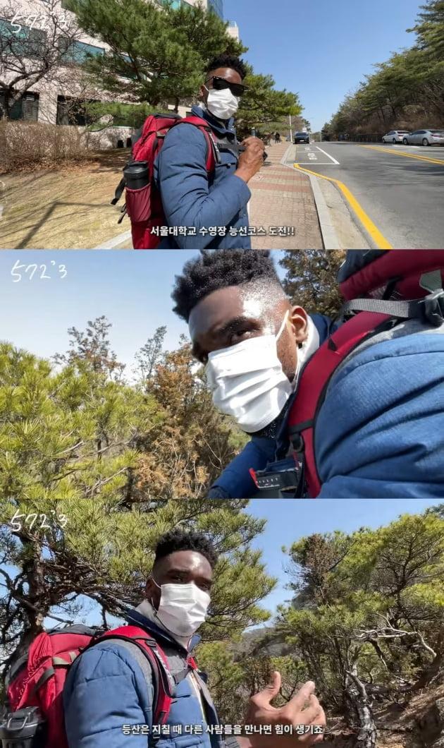 8개월 만에 근황 공개한 샘 오취리/ 사진=유튜브 캡처