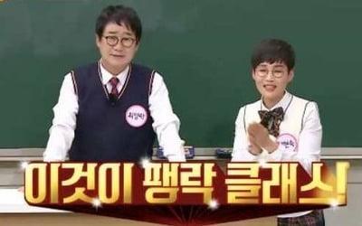 """최양락♥팽현숙 """"방송 잘리고 호주 이민"""""""