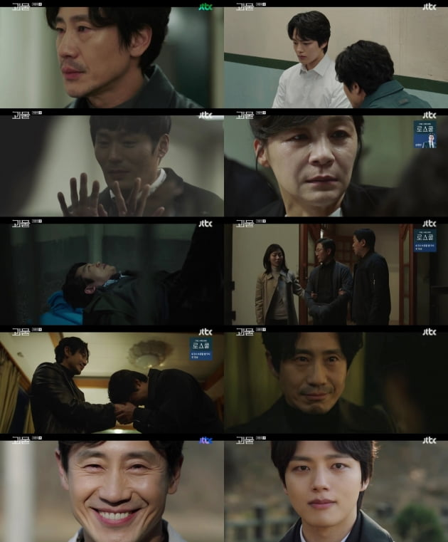 '괴물' 신하균X여진구 /사진=JTBC 방송화면 캡처
