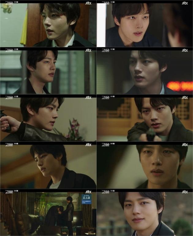 '괴물' 여진구 /사진=JTBC 방송화면 캡처
