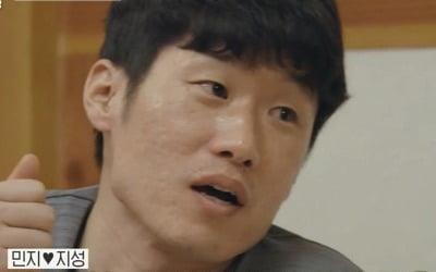 '박지성♥김민지 오작교' 배성재, 원수 된 이유