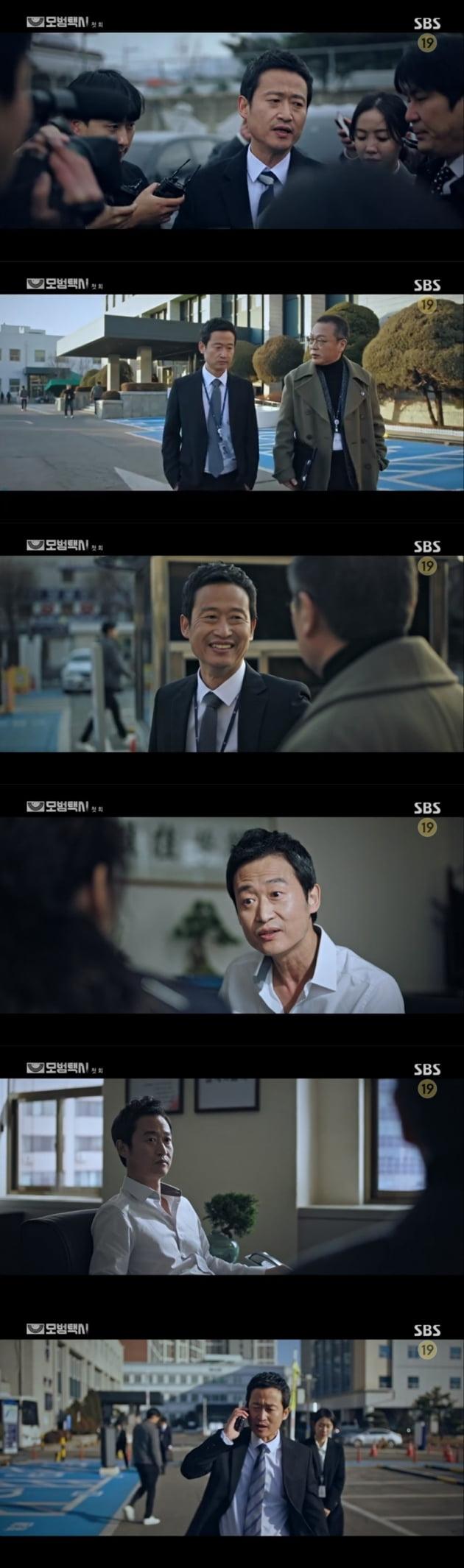 '모범택시' 유승목 /사진=SBS 방송화면 캡처
