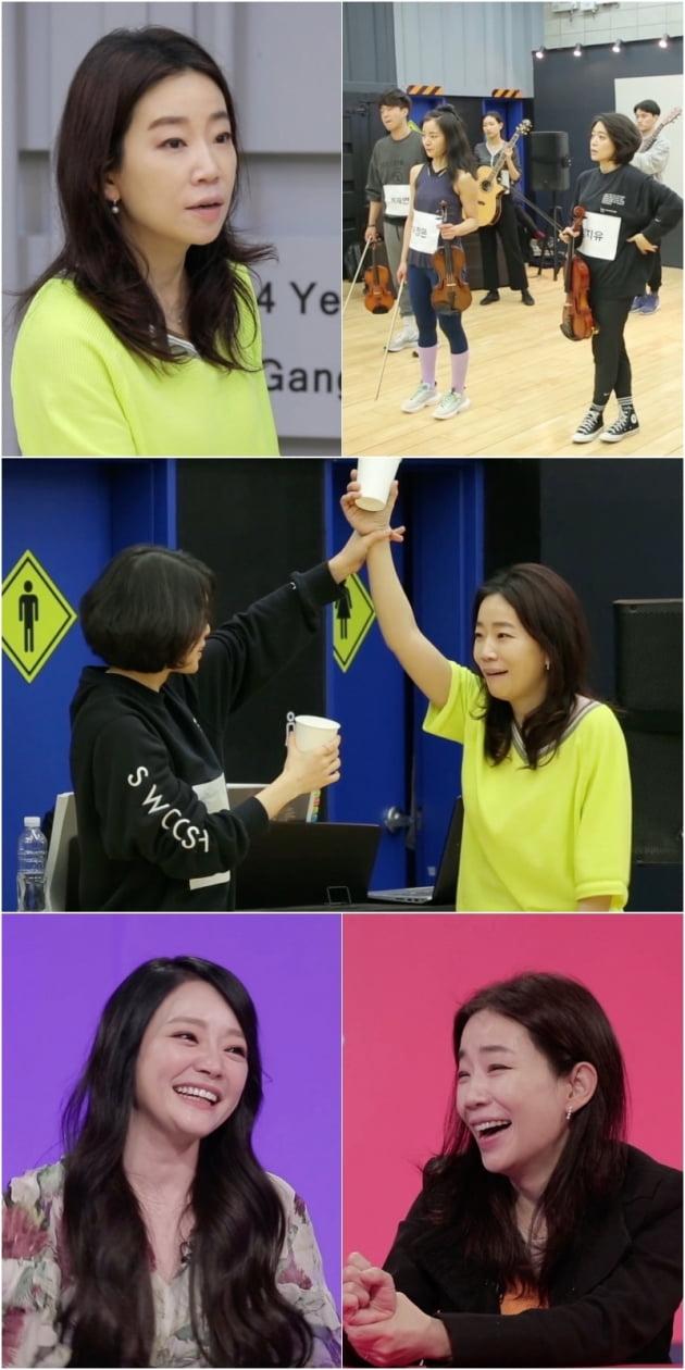 '당나귀 귀' 김문정 /사진=KBS 제공