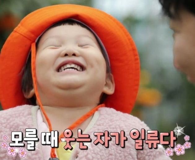 도경완 인스타그램./사진제공=KBS2