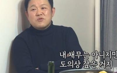 """김구라 """"전처 빚 도의상 갚아, 위자료 NO"""""""