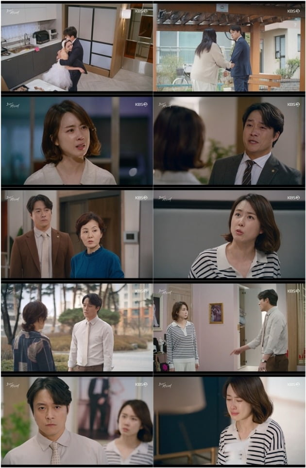 사진= KBS2 '오케이 광자매' 방송 화면.