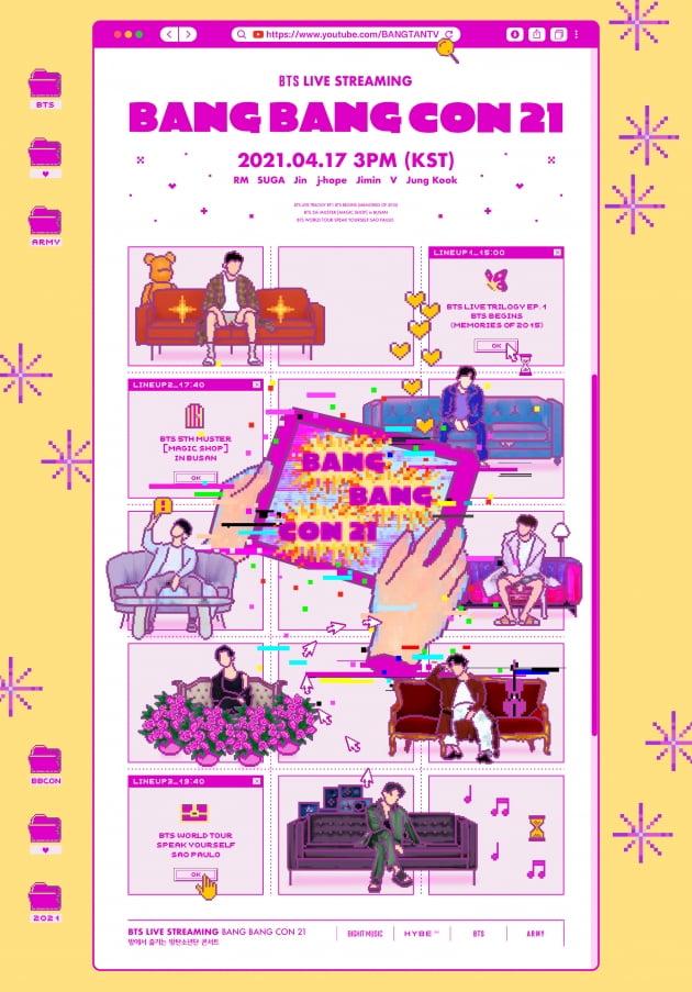 방탄소년단 '방방콘21' 포스터 /사진=빅히트뮤직 제공
