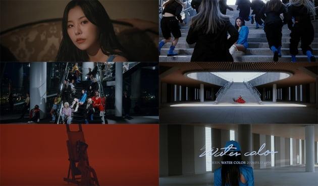 가수 휘인 신곡 뮤비 티저/사진 = RBW 제공