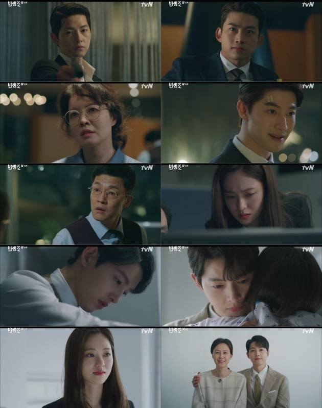 '빈센조' 16회/ 사진=tvN 제공