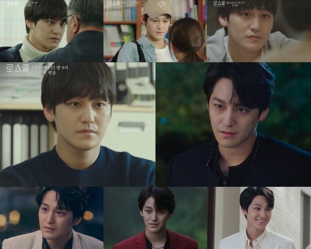 배우 김범./사진제공=tvN, JTBC