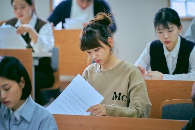 드라마 '로스쿨'의 류혜영 / 사진제공=넷플릭스