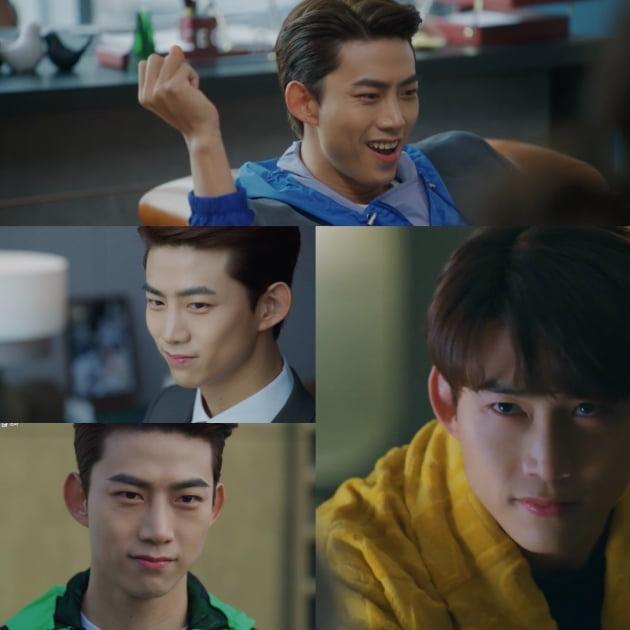 '빈센조' 옥택연/ 사진=tvN 캡처