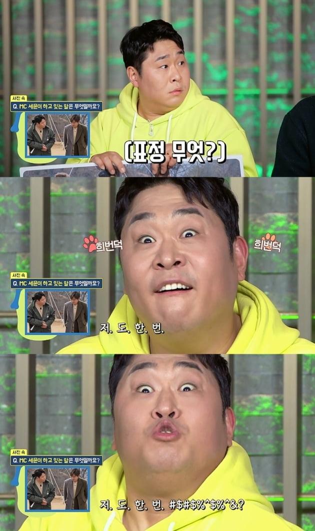 '달려라 댕댕이' / 사진 = MBC에브리원 제공