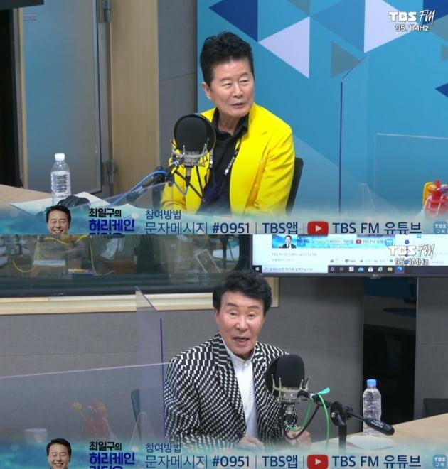 '최일구의 허리케인 라디오' / 사진 = TBS 제공