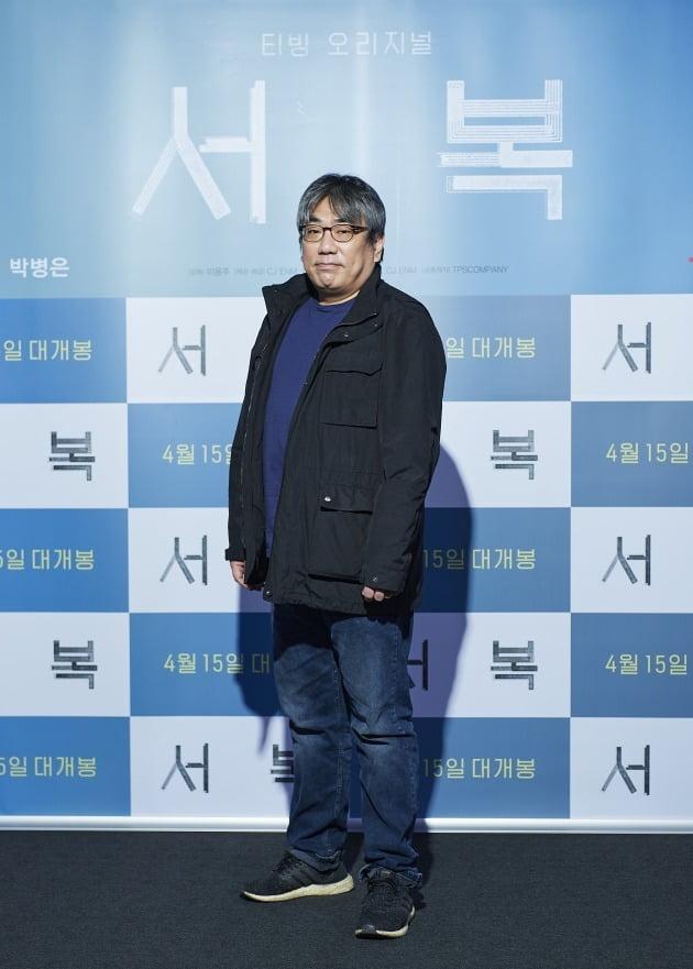 이용주 감독이 12일 서울 용산구 한강로동 CGV용산아이파크몰에서 열린 영화 '서복' 언론시사회에 참석했다. / 사진제공=CJ ENM