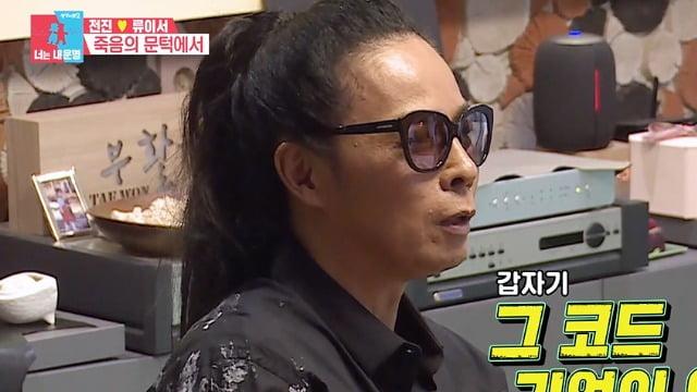 """""""공복에 소주 한 컵"""" 김태원, 패혈증 부른 음주량"""